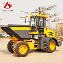 HongYuan self loading truck telescopic loader garden mini site dumper