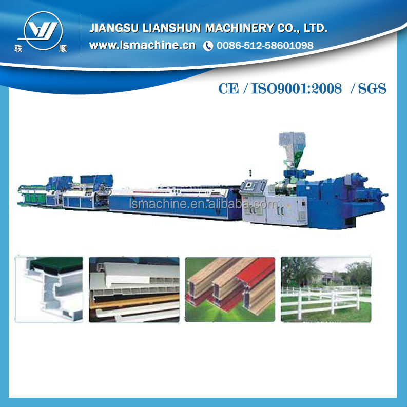 Quality product pvc window frame making plant