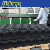 atractive price chinese glazed roof tiles, cheap metal roof tiles