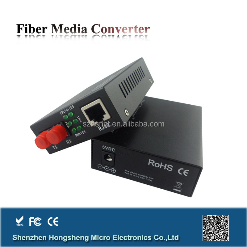 Chipshine SC/FC 5V2A dual industrial fiber optic 3 rj45 media converter