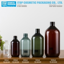 TB-BO series plastic pump dispenser 100ml boston amber bottle 300ml green round 500ml pet boston bottle empty for shampoo lotion
