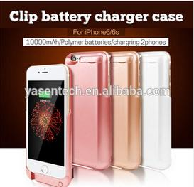 10000mAh Backup battery charger case for iPhone 6 Portable External Backup Battery Charger Power Bank Cover back