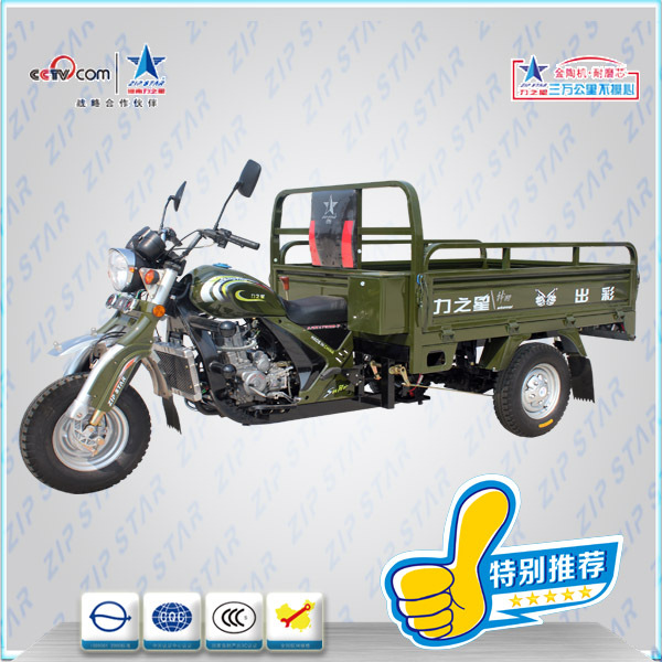 three-wheeled /3 wheels motorcycle tricycle /for cargo using with heavy load / popular type in the Southeast Asian countries