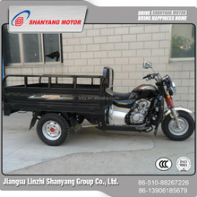 Chinese utility high quality cargo tricycle adult heavy load 150cc/200cc cargo three wheel motorcycle