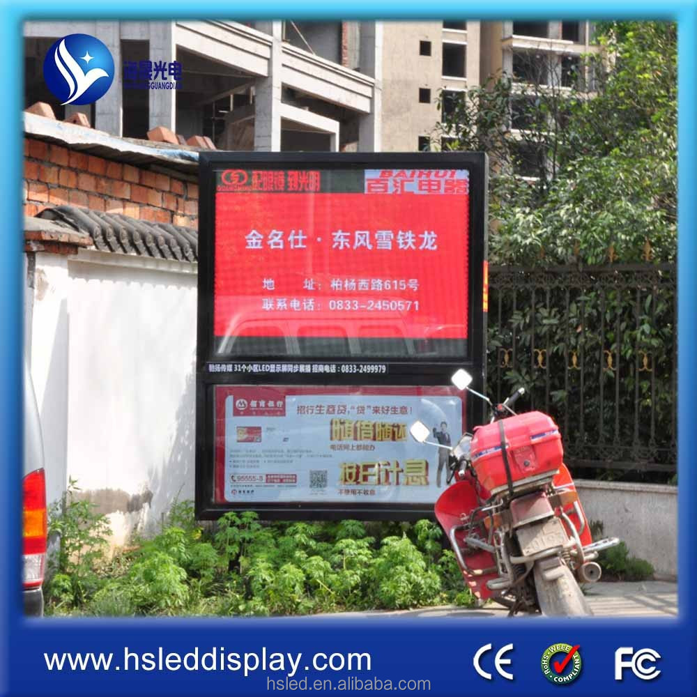 Outdoor Billboard LED SIGN 97 X 50 FULL COLOR Digital Video Display Message