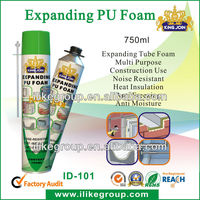High quality expanding structural foam (SGS,REACH,TUV)