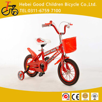 Child bicycle kids bike folded bicycle 4 wheel bike for aged 6 to 12 years old new type folding bicycle BMX road bike