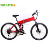 "TOP/OEM Brand 36v folding mountain bike 250w 26"" electric folding bicycle"