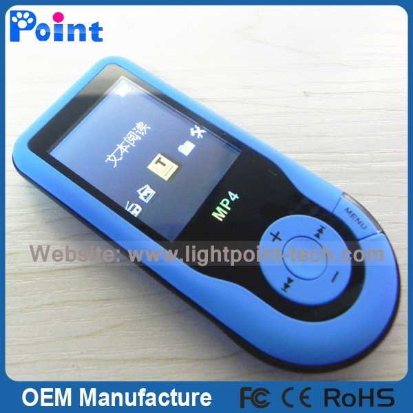 China manufacture mp4 player cheap price of mp4