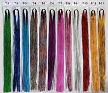 wholesale clip in hair extensions colorful Sparkle Glitter hair Twinkle Dazzle Tinsel party hair extension
