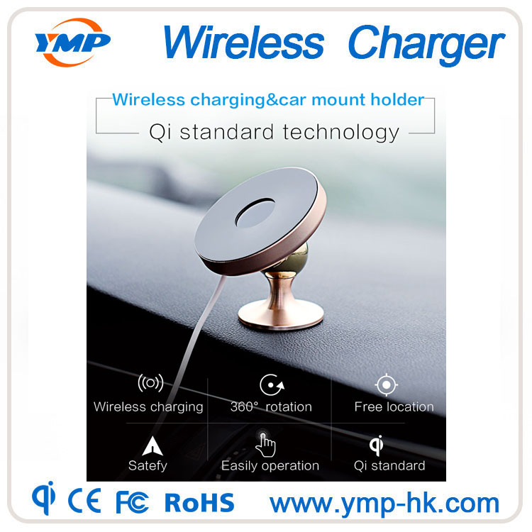 2017 new prodcut qi wireless car quick charger 360 degree rotation magnetic fast car wireless charger YMP-C5