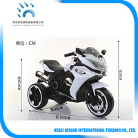 Hot sale ride on children electric car price electric motorcycle for kids