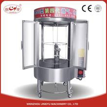 Chuangyu 115Kg Stainless Steel Body Chicken Wings Grill Machine Duck Roasting Oven Machine