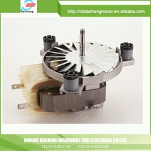 refrigerator blower fan motor/ blower motor high rpm