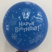 <strong>12</strong> Inch 2.0g Latex Balloons Birthday Decoration Ballons