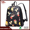 Korean style custom pattern pu leather good quality backpack