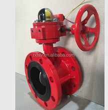 Quick-install water type dn300 electric signal butterfly valve