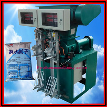 Automatic Cement Powder Packing Machine|Putty Powder Bag Filling Machine