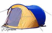 Automatic 2 seconds quick open tent outdoor camping tent