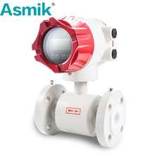 Asmik flange clamp magnetic flow meter,China low price various output modes electromagnetic flowmeter