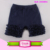 Solid Colors Sew Sassy Icing Shorts Knit Cotton Girls Triple Ruffle Shorts 2017 Wholesale Baby Ruffle Icing Shorts