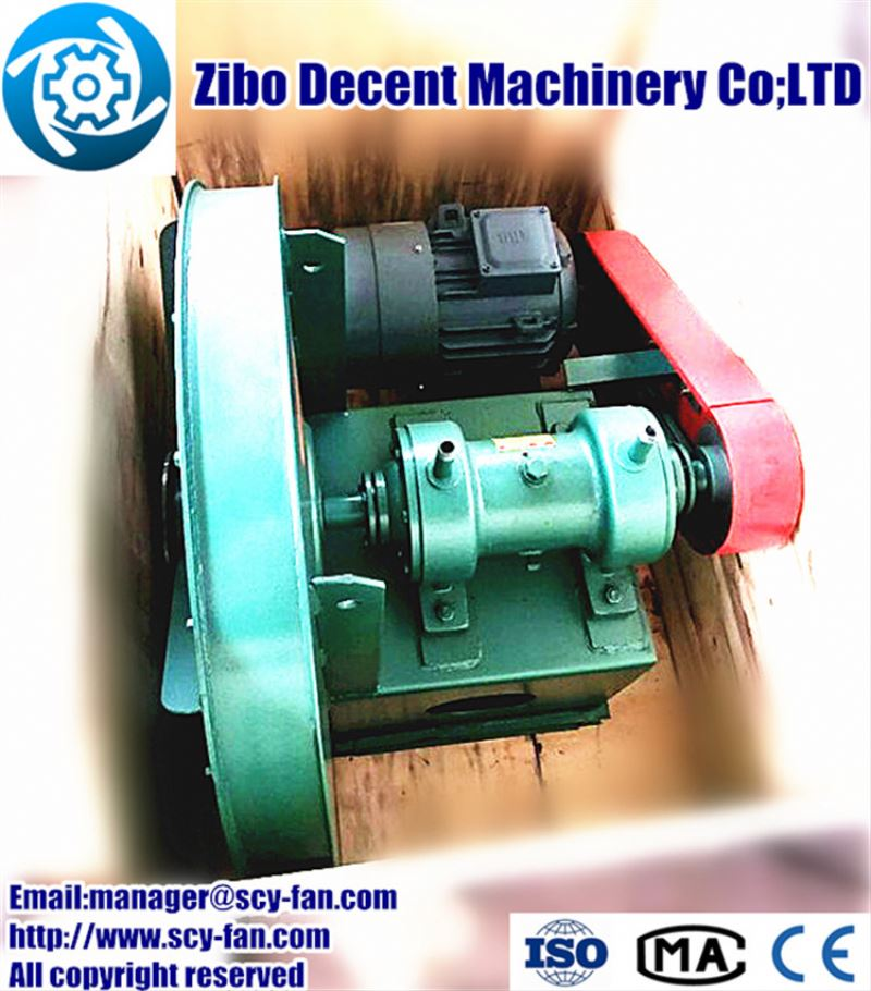Low watt Belt Drive High Temperature Industrial Centrifugal Fan Low Price