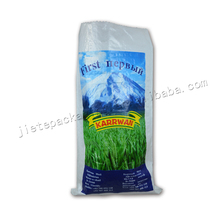 Customized design printing laminated pp woven wheat flour packing bag 5kg 25kg 50kg for corn,grain,rice,bean