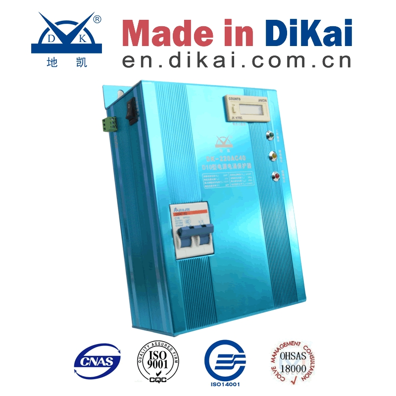 Box Type Power Surge Protection Device with Lightning Strike Counter