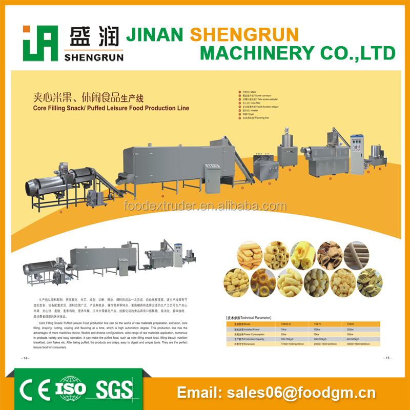 Jinan extruder manufacturer corn starch core filling snack food manufacturing machine/China snacks food pellet processing line