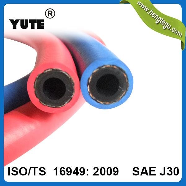 rubber air hose (2).jpg
