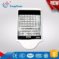 Meanwell led driver DC 24V 10W integrated led street light price,led street light from jiangsu