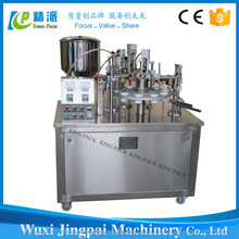 High efficiency KP250-A manual plastic tube shoe polish filling and sealing machine
