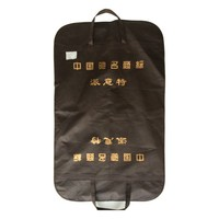 Fashion nylon 210D suit cover travel garment bag with golden zipper puller