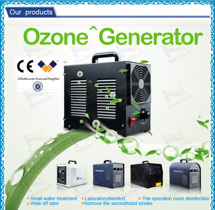 High efficiency CE 3g 5g ozone sterilizer / ozone equipment / cold corona discharge ozone generator