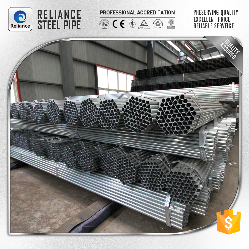 SCH40 DN80 PRE GALVANIZED INSULATED RAIL FENCE STEEL PIPE