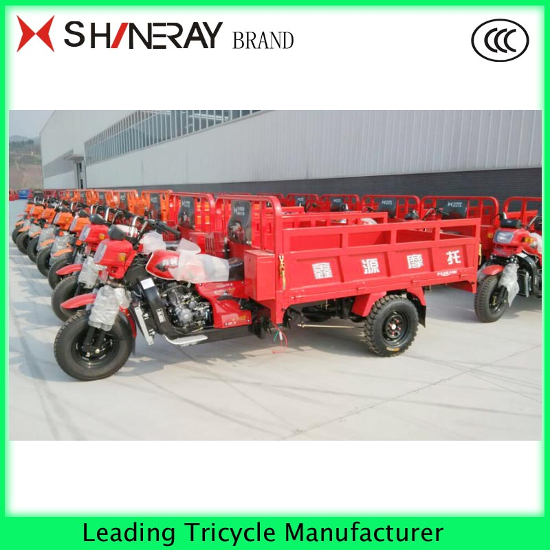 Chongqing Tricycle/ 3 Wheel Motorcycle Factory