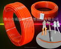 Smooth Surface Orange PU Round Belt