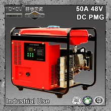 48V small portable dc generator to charge storage battery
