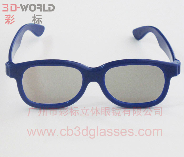 Circular polarized passive 3d glasses real d