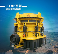 competitve TYHP hydraulic cone coal stone rock limestone crusher for coal mining and crushing plant price