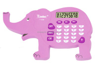 2015 hot product fancy animal 8 digits plastic children calculator