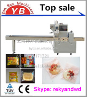 Horizontal Flow Wrapper, Wrapping machine / Plastic Film Packaging Machine