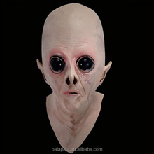 Latex Alien Touches UFO Mask Blooding Ghost Cosplay Costumes Realistic Silicone Masks Halloween Mask