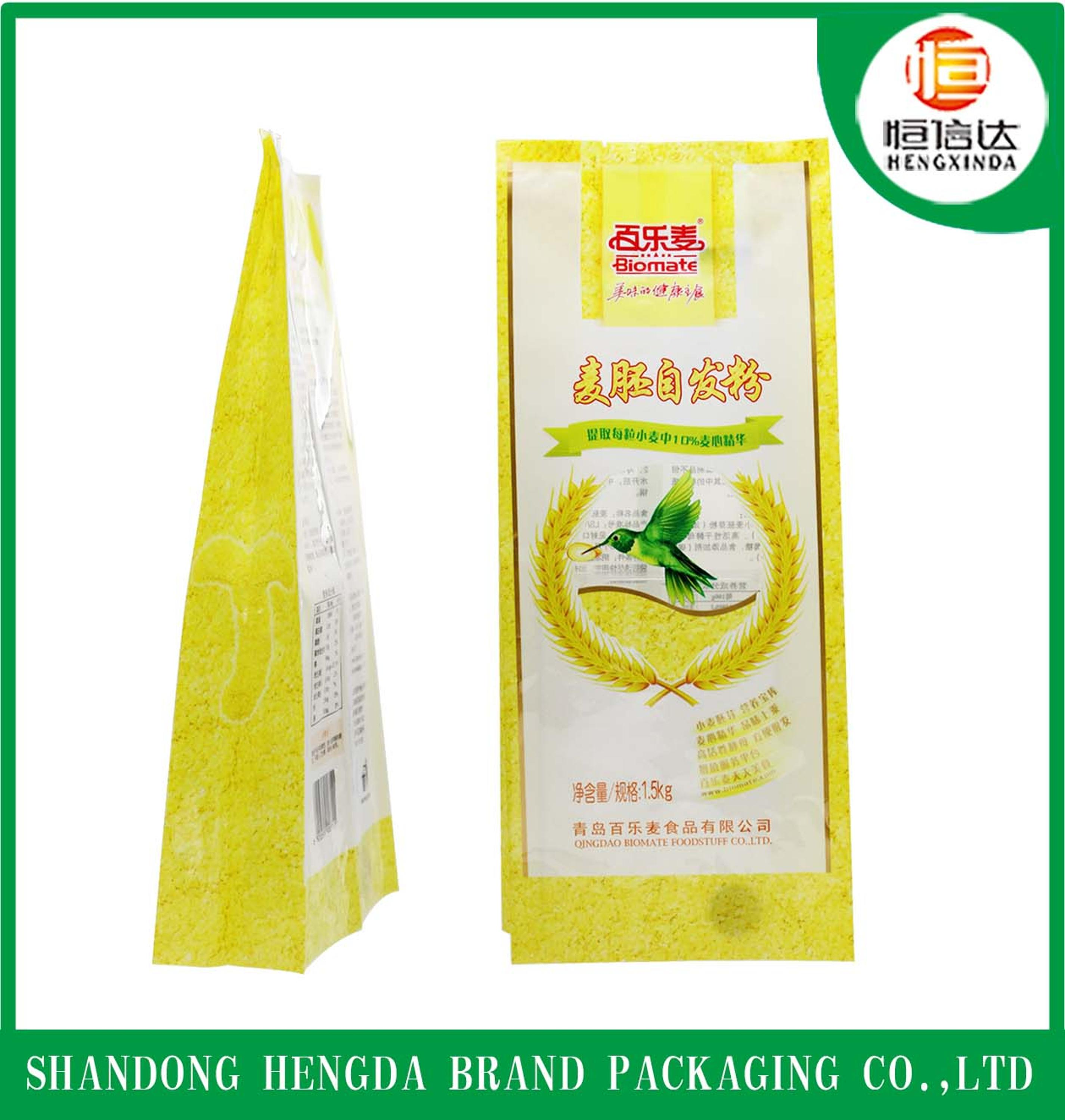 factory hotsale PA/PE 3 sides seal plastic bag for food <strong>rice</strong> ,four