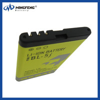 Cheapest price for Nokia battery BL-5J, Akku for nokia lumia 525 526 N920