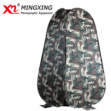 Photography equipment one person indoor portable foldable changing room