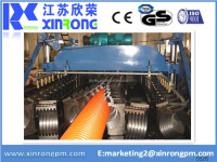 double wall corrugated pipe production line machine ruuning machine can be showed