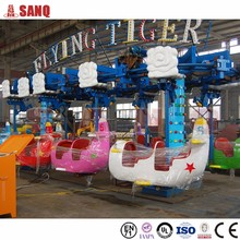 Amusement Park popular Flying Tiger machine from SANQGROUP Factory