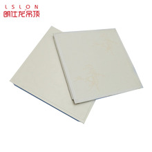 Perforated Aluminum Ceiling Panel Ceiling Tiles