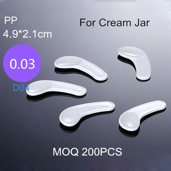 Small Makeup Tool Cosmetic Plastic PP/AS Spoon for Cream Jar 200pcs MOQ